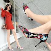 春季民族風印花高跟鞋女細跟尖頭淺口繡花9cm女高跟單鞋 奇思妙想屋