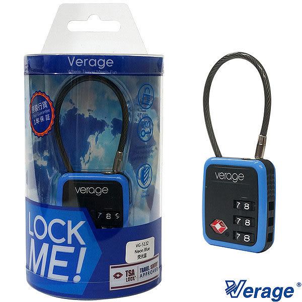Verage 時尚系列TSA海關鋼絲密碼鎖『藍』379-5132