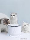 尾巴生活小澄貓咪飲水機自動循環流動用品智慧狗喂喝水寵物飲水器 【全館免運】