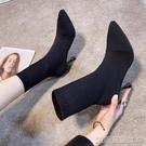 高跟短靴女鞋靴子秋冬新款百搭短靴尖頭細跟高跟馬丁靴針織彈力靴襪靴 【快速出貨】