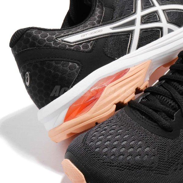 【六折特賣】Asics 慢跑鞋 GT-1000 6 黑 橘 白底 輕量吸震 女鞋 運動鞋【PUMP306】 T7A9N-9030