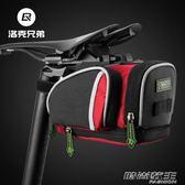 自行車尾包山地公路車鞍座包防潑水可擴展后座包單車配件     時尚教主