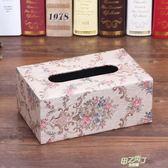 (超夯免運)面紙盒 歐式紙巾盒家居家用客廳餐廳簡約抽紙盒創意可愛餐巾紙抽盒面紙盒