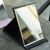 桌鏡   高清折疊鏡子便攜大號梳妝鏡翻蓋式學生臺式化妝鏡宿舍