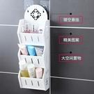 衛生間置物架浴室洗漱台廁所洗手間牆上收納架子壁掛免打孔吸壁式 YDL