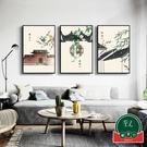 【單幅】新中式書房壁畫客廳裝飾畫餐廳臥室床頭背景墻畫【福喜行】