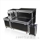 航空箱鋁合金箱工具箱音響箱燈箱顯示屏展會運輸設備箱拉桿箱 1995生活雜貨NMS
