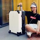 旅行箱男行李箱女小型