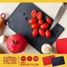 露營 日本 砧板 野餐【CB101】CB CUTOC mini TPU防霉抗菌砧板 完美主義
