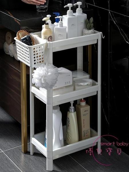 浴室置物架 衛生間置物架塑料落地式浴室收納架洗澡間廁所臉盆架三角儲物架子【快速出貨】