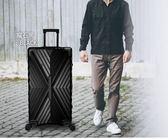 免運 運動款鋁框箱 霧 商務 鋁框 30吋  胖胖箱   行李箱 旅行箱 海關鎖 鋁護角 飛機輪 桔子小妹