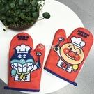 隔熱手套 日韓紅豆面包超人隔熱手套微波爐加厚廚房卡通防燙手套