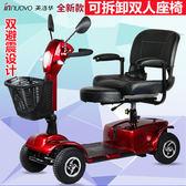 電瓶車 全新款英洛華3433E老年人代步車四輪殘疾人助力車雙人電瓶電動車igo 唯伊時尚
