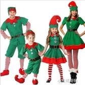 聖誕節服裝兒童聖誕精靈服裝cosplay親子裝節成人男女綠色聖誕裝交換禮物