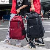 旅游背包包雙肩包學院書包男休閒旅行包輕便戶外登山包電腦包潮 扣子小鋪