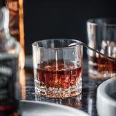 Spiegelau水晶威士忌酒杯洋酒杯 創意加厚古典杯雞尾酒杯 初語生活館
