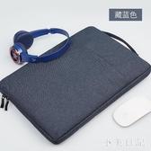 筆電包 華為magicbook榮耀14筆記本電腦內膽包MateBook D15保護套13 2020 快出『小美日記』
