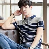 夏季男士短袖t恤翻領條紋polo衫潮流韓版半袖體恤潮牌男裝上衣服 限時熱賣