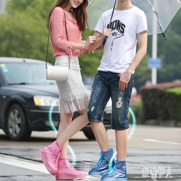 雨鞋套男女鞋套防水雨天防雨水鞋套防滑加厚耐磨成人下雨鞋套兒童 PA1505 『紅袖伊人』