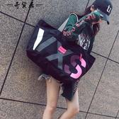 大包包新款女包韓版潮包帆布包女側背包大容量手提購物袋側背包 蘭桂坊
