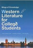 Wings of Knowledge: Western Literature f