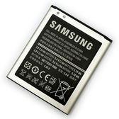 原廠電池 SAMSUNG Galaxy Ace3 S7270 / Galaxy Trend Lite S7390 (B100AE) 1500mAh