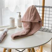 時尚菠蘿格干發帽雙層加厚款 吸水毛巾浴帽