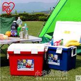 日本愛麗思IRIS 家用便攜保溫箱保冷箱冷藏箱冰包冰桶15升 CL-1 YXS『小宅妮時尚』
