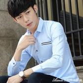襯衫 春季青少年商務長袖襯衫男士韓版修身型休閒白色襯衣潮男裝衣服寸 艾美時尚衣櫥