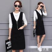 背帶裙套裝兩件套長袖早新款女式韓版時尚氣質中長款潮 zm11024『男人範』