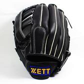 [陽光樂活=](AY) ZETT JR系列少年專用野手通用棒球手套 BPGT-JR37 反手 黑色