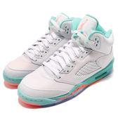 Nike Air Jordan 5 V Retro GS Light Aqua 白 綠 橘 喬丹5代 女鞋 大童鞋【PUMP306】 440892-100