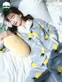 睡衣女秋冬珊瑚絨加厚可愛夾棉家居服套裝【奈良優品】