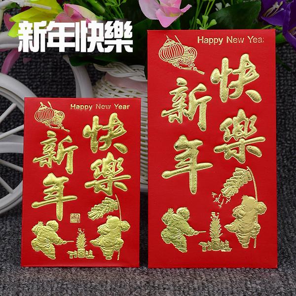 紅包批發硬紙燙金創意個性新年紅包袋(大)一包6入 9X17cm【【Miss.Sugar】K4002266】