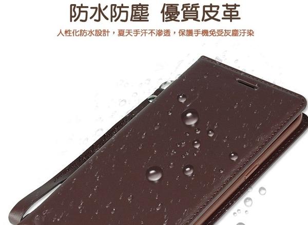 【真皮吸合皮套】OPPO AX7 Pro 6.4吋 CPH1893 隱藏磁扣側掀保護套/書本式翻頁/支架斜立/軟殼套