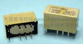 *大朋電子商城*NEC TOKIN ED2-5NJ(日本製)繼電器Relay(5入)