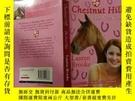二手書博民逛書店Chestnut罕見Hill The New Class:馬背上的女孩系列Y200392