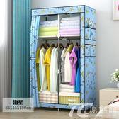 衣櫥 小號單人加固不銹鋼管簡易衣櫃-TC原創館
