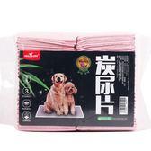 狗狗尿片竹炭泰迪除臭加厚吸水紙尿墊尿不濕尿布寵物用品