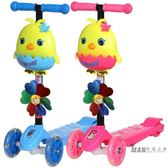 (中秋大放價)兒童滑板車四輪蛙式滑板車扭扭搖擺滑閃光小孩玩具車2-3-45歲XW