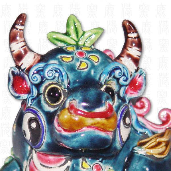 鹿港窯-台灣國寶交趾陶-居家開運可愛十二生肖-牛