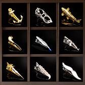 領帶夾男士商務高檔正裝品牌職業男女時尚銀色金色夾子禮盒裝 范思蓮恩