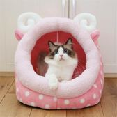 貓窩四季通用可拆洗貓咪窩貓屋封閉式貓睡袋小型犬狗窩寵物用品 易貨居