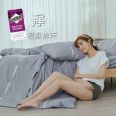 《M004》3M吸濕排汗專利技術3.5尺單人床包枕套+舖棉涼被三件組(台灣製)床單/空調被/四季被