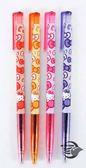 【金玉堂文具】Hello Kitty原子筆 紫色 粉紅 橘色 紅色 滿版Hello kitty