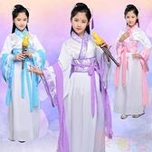 兒童古裝仙女公主裙古箏表演服唐裝漢服【聚可愛】