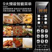 烤箱家用烘焙多功能全自動蛋糕電烤箱38升大容量 igo科炫數位旗艦店