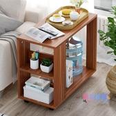 邊几 客廳邊几 移動邊桌 小茶几簡約現代創意北歐邊柜收納置物架沙發柜JY【618大促銷】