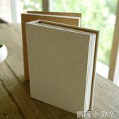 DIY相冊200張大容量6寸4R插頁插袋式寶寶家庭創意影集簡約 igo全館免運