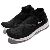 Nike 慢跑鞋 Wmns Free RN Motion FK 2017 黑 白 交叉綁帶 運動鞋 女鞋【ACS】 880846-003